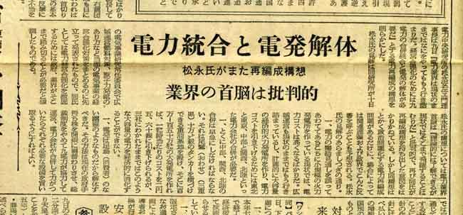 2011.10.6.JPG