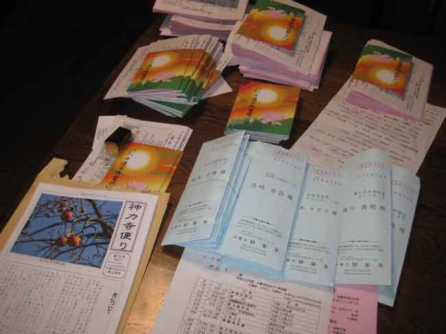 2011.11.30-3.JPG