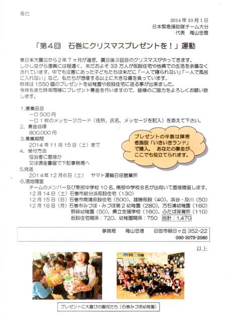 2014.10.21-12.JPG