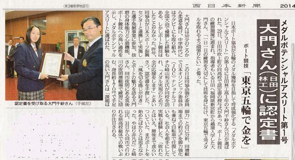 2014.5.30-10.JPG