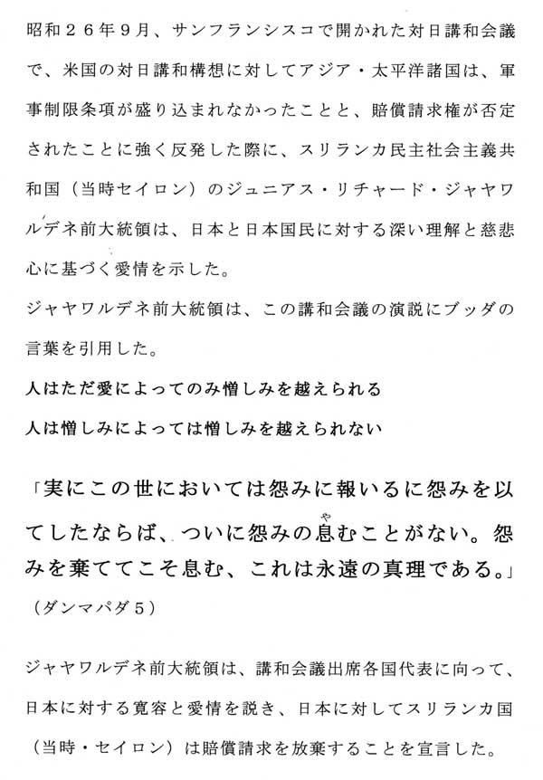 20151025-1.jpg